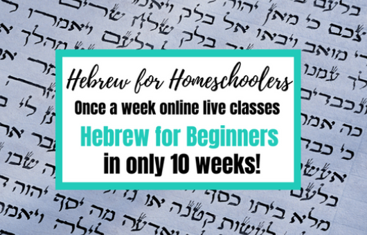 Hebrew for Beginners