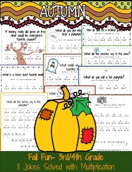 Fall Multiplication worksheet