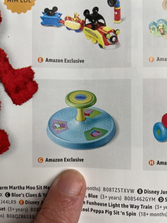 Sit amd spin toy